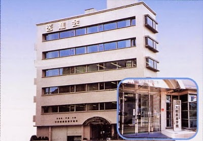 Học viện Quốc tế Ashiya International Language School of Japanese Studies